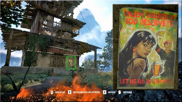 "far cry 35 Gamer manipulation technologies on an example of the game ""Far Cry 4"""